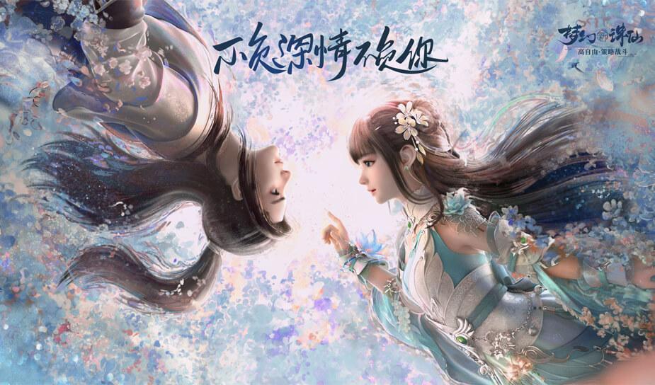 """《梦幻新诛仙》评测:策略当先 不再单纯""""点点点"""""""